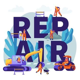 建設機械と働く人々の概念による道路修理。アスファルトのメンテナンスを行う掘削機とローリング大型車両。ポスター、チラシ、パンフレット。漫画フラットベクトルイラスト