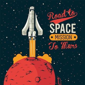 Дорога в космос надписи с запуском космического корабля на марсе плакат винтажный стиль иллюстрации