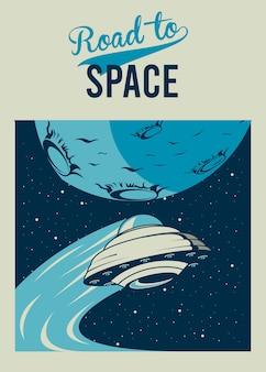 포스터 빈티지 스타일 일러스트에서 ufo와 달 공간 레터링 도로