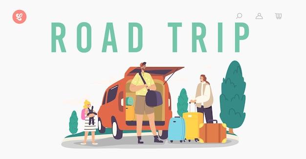 도로 여행 방문 페이지 템플릿. 여행 준비가 된 자동차 트렁크에 가방을 싣는 행복한 가족 캐릭터. 어머니, 아버지, 그리고 짐을 들고 집을 떠나는 흥분한 아이. 만화 사람들 벡터 일러스트 레이 션
