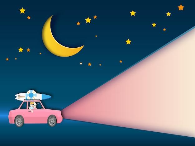 夜の旅行に旅行するロードトリップ