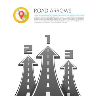 上向き矢印のある道路。ベクトルイラスト