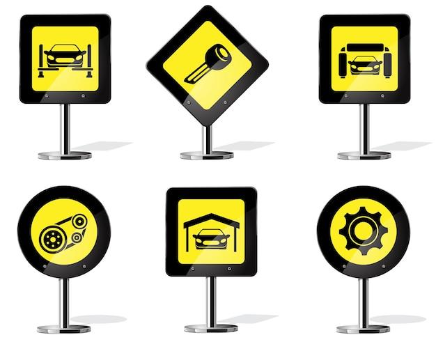 道路黄色の警告サイン