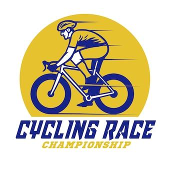 ロードバイクサイクリングレース選手権イベントバッジデザイン