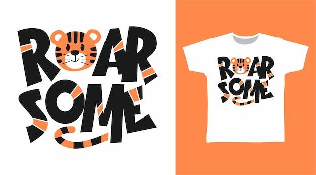 일부 타이포그래피 타이거 티셔츠 디자인 컨셉을 포효