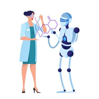 로봇과 과학자가 함께 일합니다. 인공 지능과 미래 기술에 대한 아이디어. 만화 스타일의 그림