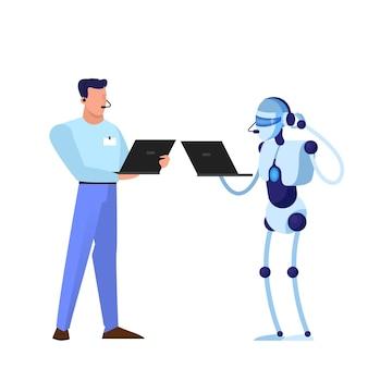 지원 서비스 작업자로서의 로봇. 인공 지능과 미래 기술에 대한 아이디어. 고객에게 귀중한 정보를 제공하는 로봇 캐릭터 .. 일러스트레이션