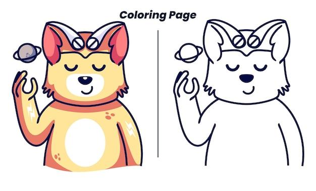 着色ページを持つ惑星とロボット猫