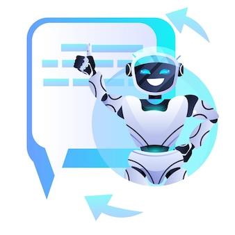 Робот-чат-бот-помощник с речевым пузырем онлайн-общение