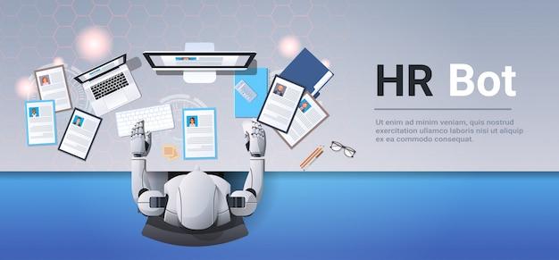 ロボットcv再開プロファイルビジネス人々を選択