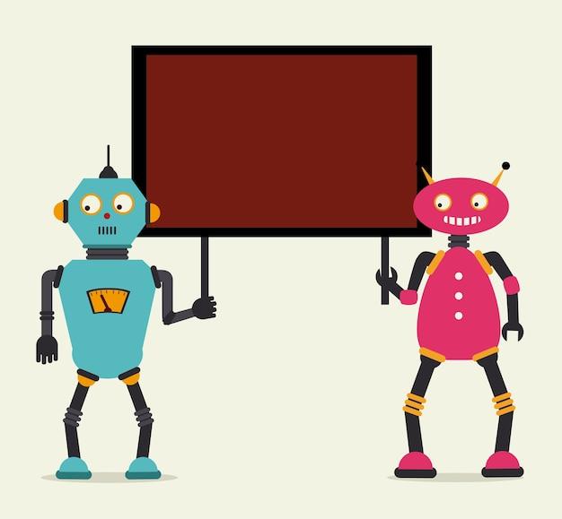 Робот-дизайн