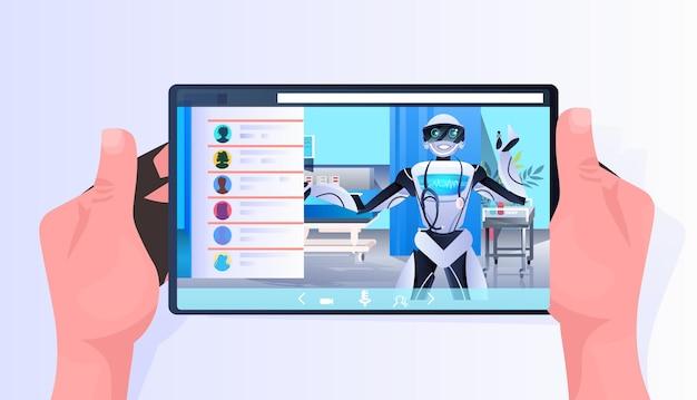 タブレット画面上の聴診器を備えたロボット医師オンライン医療相談医学ヘルスケア人工知能概念水平ベクトル図