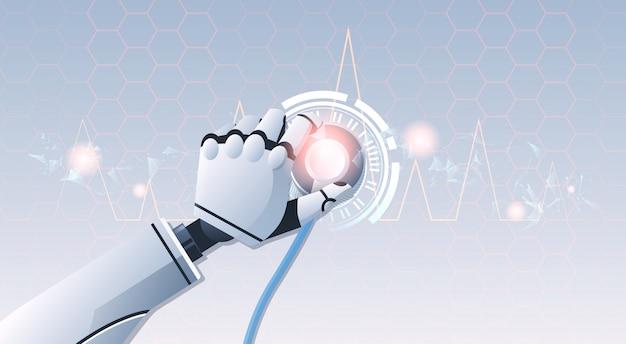 Рука робота держа стетоскоп