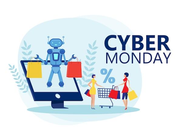 サイバーマンデーのオンラインショッピングコンセプトで大セールを提供するためのラップトップ上のショップバッグを保持しているロボット。フラットイラスト