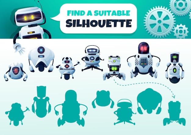 로봇 미로 게임은 정확한 실루엣을 찾습니다. 사이보그와 아이 그림자 일치 벡터 수수께끼입니다. 만화 안드로이드와 인공 지능 봇 캐릭터로 어린이 논리 테스트. 교육 아기 작업