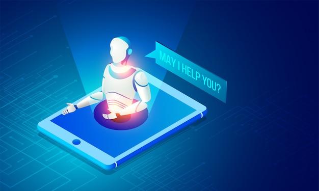 スマートフォンのロボット。