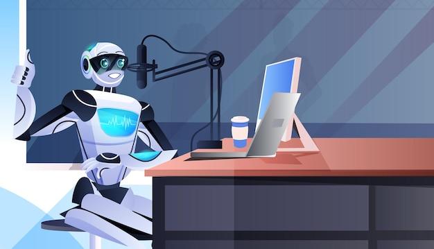 스튜디오 팟캐스팅 온라인 라디오 인공 지능에서 마이크 녹음 팟캐스트와 대화하는 로봇 팟캐스터