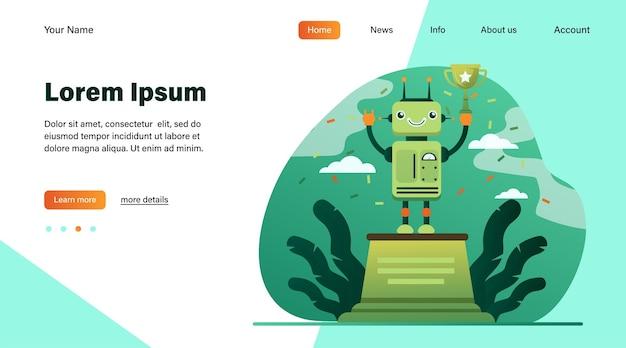 ロボットがゴールデンカップを獲得しました。賞、お祝い、サイボーグフラットベクトルイラスト。テクノロジーとコンテストのコンセプトのウェブサイトのデザインまたはランディングwebページ