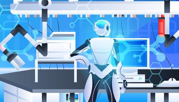 クリニック手術室医学ヘルスケア人工知能技術コンセプト水平肖像画ベクトル図のロボット医師外科医