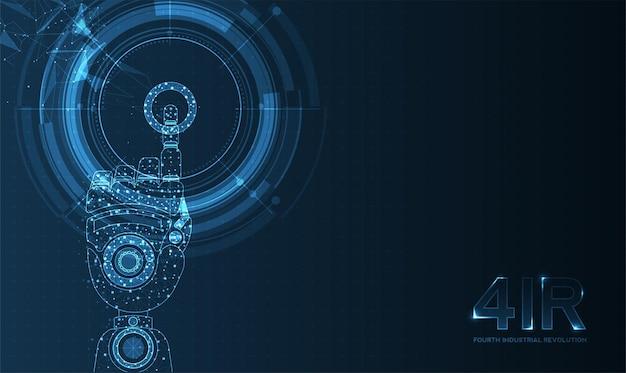 자동화 기계 로봇 기술의 로봇 미래 hud 배경 개념