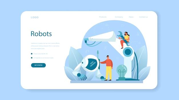 Веб-баннер или целевая страница робототехника