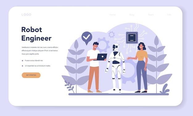 ロボット工学のwebバナーまたはランディングページ。ロボット工学とプログラミング。