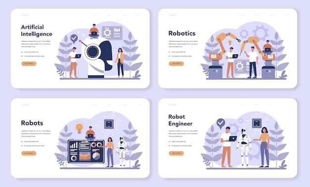 로봇 공학 웹 배너 또는 방문 페이지 세트