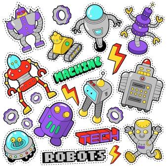 ロボットと機械のステッカー、バッジ、パッチは、レトロなコミックスタイルでプリントとテキスタイルに設定されています。いたずら書き