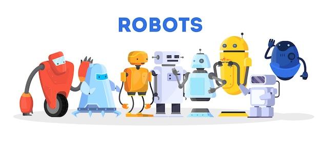 ロボットセット。さまざまな形の未来的なキャラクターのグループ