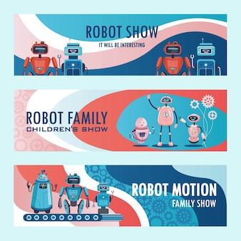 로봇은 초대 배너 세트를 표시합니다. 휴머노이드, 사이보그, 가족 쇼 텍스트가있는 지능형 기계 벡터 일러스트. 전단지 또는 전단지 디자인을위한 로봇 공학 개념