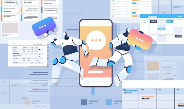 オンライン モバイル チャット アプリ オンライン コミュニケーションを使用してチャットの泡を持つロボット