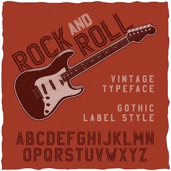 Шрифт этикетки рок-н-ролл