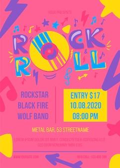 ロックンロールパーティーベクトルポスターテンプレート。エンターテインメントイベントのwebバナー。音楽コンサートのパンフレット