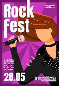 ロックフェストパンフレットテンプレート。女性ボーカリスト。コンサート、イベント。チラシ、小冊子、フラットイラストとチラシのコンセプト。雑誌のページ漫画のレイアウト。テキストスペース付きの広告招待状