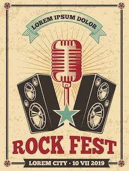 ロックフェスティバルのビンテージポスター。ロックンロールコンサートのレトロな背景。