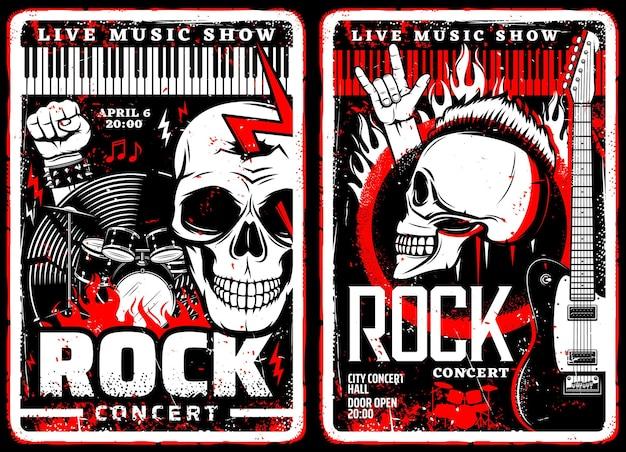 Концерт рок-музыки, гранж-постеры фестиваля хард-рока или хэви-метала. векторные электрогитары, черепа барабанщиков и рокеров с ирокезом и молнией, виниловая пластинка, фортепианные клавиатуры, музыкальные ноты