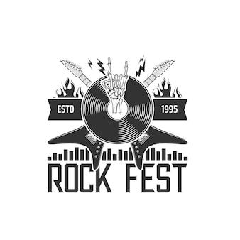 Значок фестиваля рок-музыки, гитары и символ виниловой пластинки