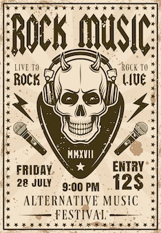 Приглашение на фестиваль рок-музыки