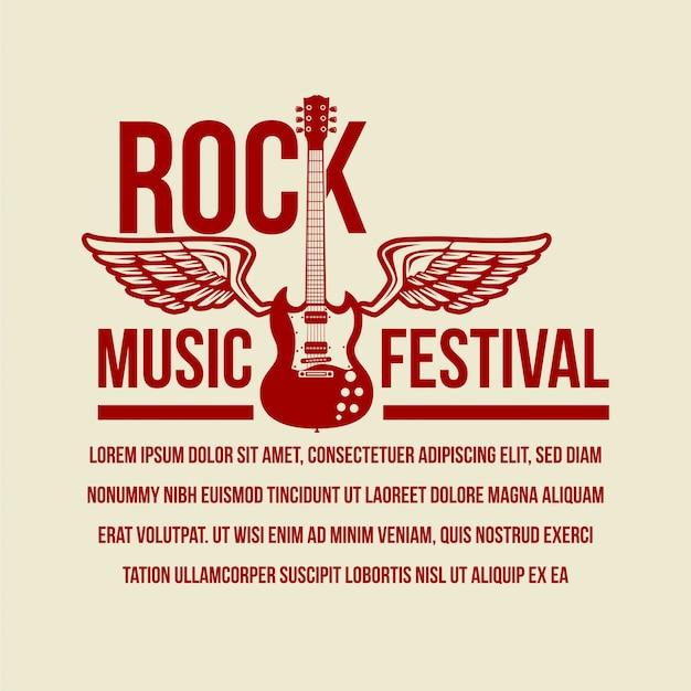 ロックミュージックフェスティバルのポスターとバナーデザインテンプレート