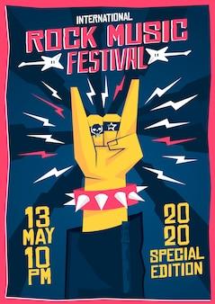 Афиша фестиваля рок-музыки