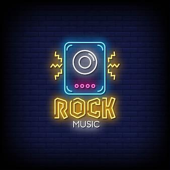 Рок-музыка неоновые вывески стиль текста