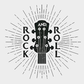 ロックミュージックプリント、ギター付きロックンロールスタンプ。ヴィンテージヒップスタースタイルのラベル。洋服、tシャツ、アパレルのグラフィックデザイン。ベクトルイラスト。