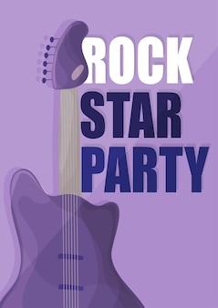 록 스타 파티, 음악 포스터 배경 템플릿 - 보라색 벡터 기타