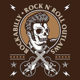 Rockabilly skull