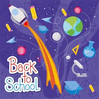 로켓 및 아이콘 세트 디자인, 학교 교육 수업 수업 테마로 돌아 가기