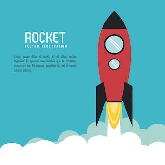 ロケットデザイン