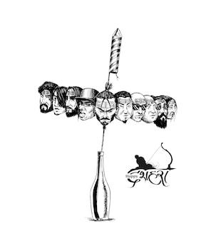 Ракетные петарды в горшке с десятью головами раваны - рисованный фон вектор эскиза.