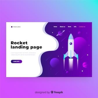 Целевая страница ракеты