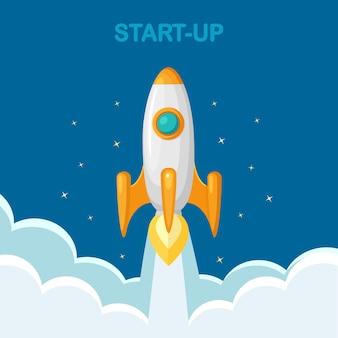 ロケット打ち上げ、宇宙船。起業コンセプト