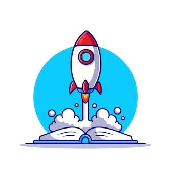 本のイラストでロケットが打ち上げられる